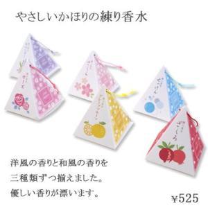 やさしいかほりの練り香水|pp-koshidou