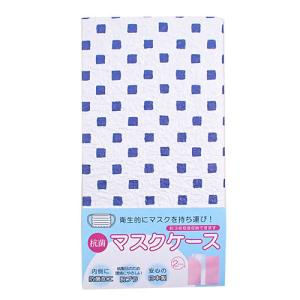 和紙マスクケース  豆紋|pp-koshidou