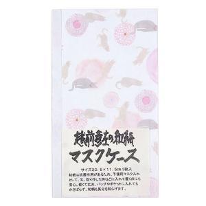 和紙マスクケース5枚入り  ねこ|pp-koshidou