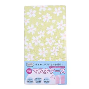 和紙マスクケース  さくらグリーン|pp-koshidou