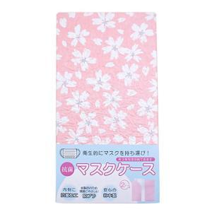 和紙マスクケース  さくらピンク|pp-koshidou