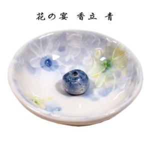 花の宴  香立 青|pp-koshidou