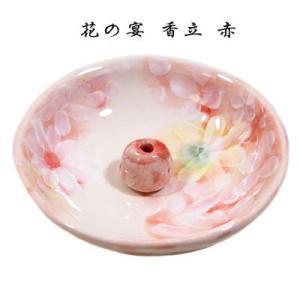 花の宴  香立 赤|pp-koshidou