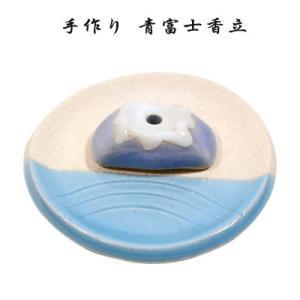 手作り 青富士香立|pp-koshidou