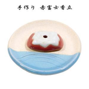 手作り 赤富士香立|pp-koshidou