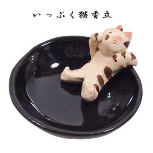 いっぷく猫香立|pp-koshidou