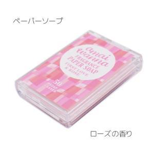 ペーパーソープ  初恋ローズ|pp-koshidou