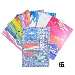 丸山晶子ポストカードセット その伍 pp-koshidou
