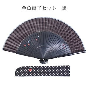 金魚扇子セット 黒|pp-koshidou