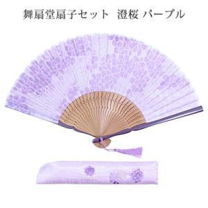 舞扇堂扇子セット  澄桜 パープル|pp-koshidou