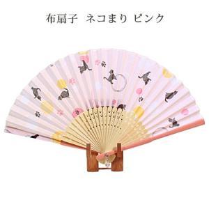 布扇子  ネコまり ピンク|pp-koshidou