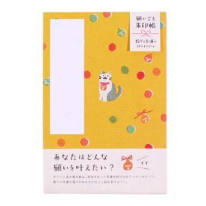 願いごと朱印帳 すず pp-koshidou