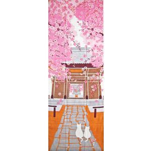 濱文様 絵てぬぐい 桜日和|pp-koshidou