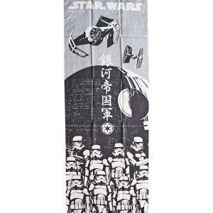 スターウォーズ和てぬぐい 『銀河帝国軍 黒』 pp-koshidou