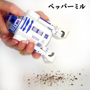 ペッパーミル pp-koshidou