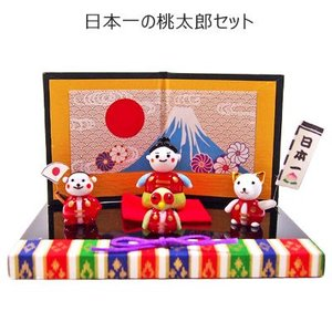 日本一の桃太郎セット pp-koshidou