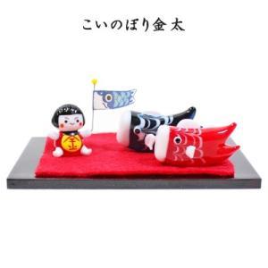 こいのぼり金太 pp-koshidou