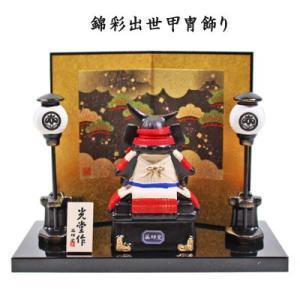 錦彩出世甲冑飾り pp-koshidou
