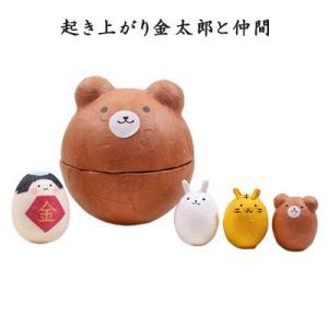 起き上がり金太郎と仲間|pp-koshidou