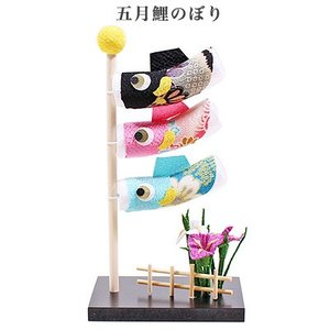 五月鯉のぼり|pp-koshidou