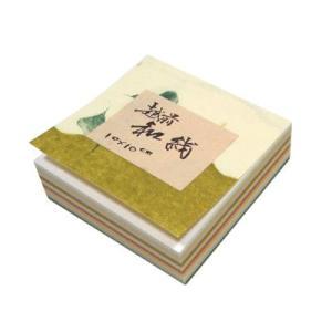 越前和紙200選 pp-koshidou