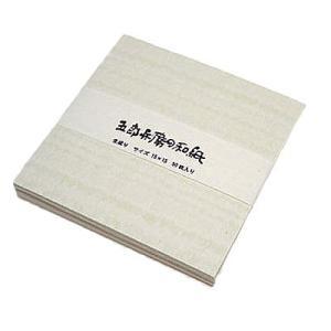 五郎兵衛の和紙パック|pp-koshidou