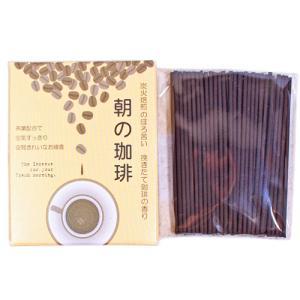 お線香 朝の珈琲 ショート|pp-koshidou