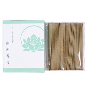 祈りと癒しのお線香 蓮|pp-koshidou