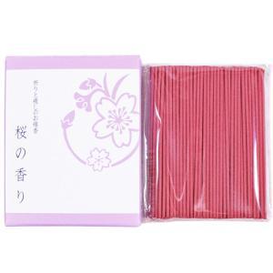 祈りと癒しのお線香 桜|pp-koshidou