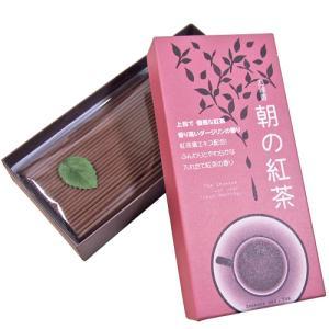 お線香 朝の紅茶|pp-koshidou