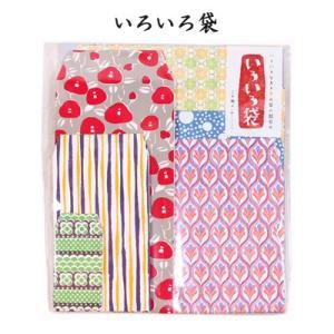 いろいろ袋|pp-koshidou