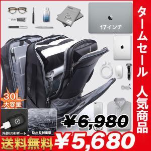 ビジネスリュック 防水 ビジネスバック メンズ 30L大容量 鞄 バッグ メンズ リュックサック ブランド ポケット17インチパソコン対応 黒 送料無料 reeyee正規品