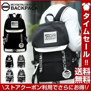 リュック リュックサック メンズ レディース 大容量 スポーツリュック バッグ 韓国風 多機能 軽量...