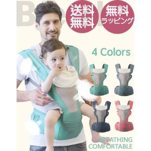 【ラッピング】:無料で承ります。  商品規格: 本体サイズ:大人腰周り約70cmから約120cmまで...