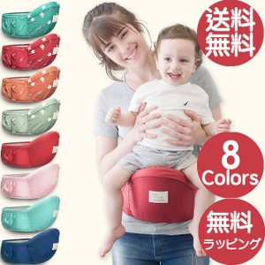 【無料ラッピングを承ります。ご注文時に項目を選択してください】  日本人の体型に似合う設計!四季兼用...