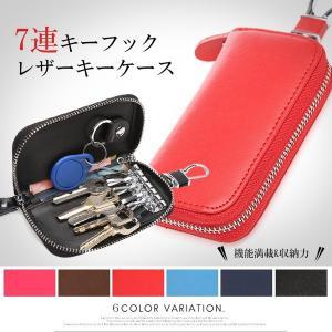 ケース 7連キーフック 機能満載 キーシーチェーン リングボタン付 カラビナフック|ppap191919