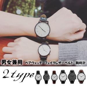 腕時計 ウォッチ ビッグフェイス 男女兼用 存在感 ボリューム|ppap191919