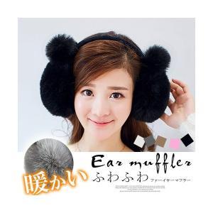 4ab902fa994ffe モコモコファ− ふわふわファー イヤーマフラー 耳あて 温かい シンプル 5色 サイズ調整可能