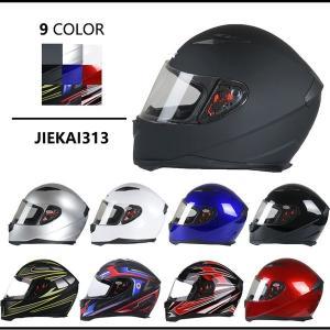 バイク ヘルメット JIEKAI 313 Bike Helmet フルヘルメット ジェットヘルメット...