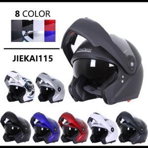 バイク ヘルメット JIEKAI 115 Bike Helmet フルフェイス ジェットヘルメット ...