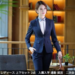 パンツスーツ レディース スーツセット セレモニー 秋冬 長...
