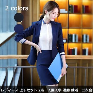 パンツスーツ レディース スーツセット セレモニー 長袖 通...