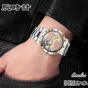 腕時計 クロノグラフ メンズ 防水 IKcolouring腕時計 ウェーブセプター うでどけい ブラ...