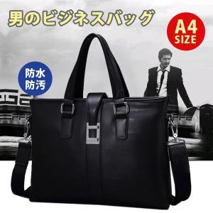 ビジネスバック メンズ ビジネスバッグ ショルダーバッグ トートバッグ 手提げ 斜め掛け 3way 通勤 カバン メンズバッグ 2way A4 人気 紳士鞄 鞄 ブラック|ppap191919