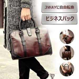3wayビジネスバックメンズ リュック 大容量 トートバッグ 就活 鞄 カバン リクルートバッグ ショルダー 3WAY|ppap191919