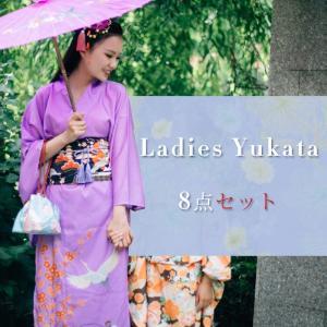 着物 レディース 8点セット 花柄 浴衣 セット キモノ 女性 20代 30代 和装 スリップ コットン100% ppap191919