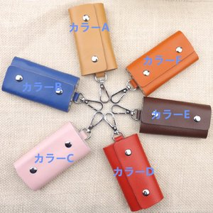 本革キーケース カード入れ 札入れ  キーケース財布 鍵 カード入れ|ppap191919
