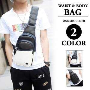 ボディバッグ 2way バッグ メンズ レディース 鞄 ウエストバッグ メッセンジャー ショルダーバッグ 鞄 ユニセックス|ppap191919