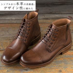カントリーブーツ メンズ ビジネスシューズ  マーティンブーツ サイドジップ   革靴 ウイングチップ ファッション 防滑 ppap191919