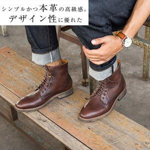 本革 ビジネスシューズ メンズ ショートブーツ ブーツ カントリーブーツ ウイングチップ ppap191919